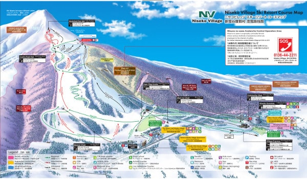 Niseko Village Ski Resort Piste Map