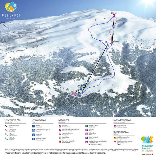 Goderdzi Ski Resort Piste Map