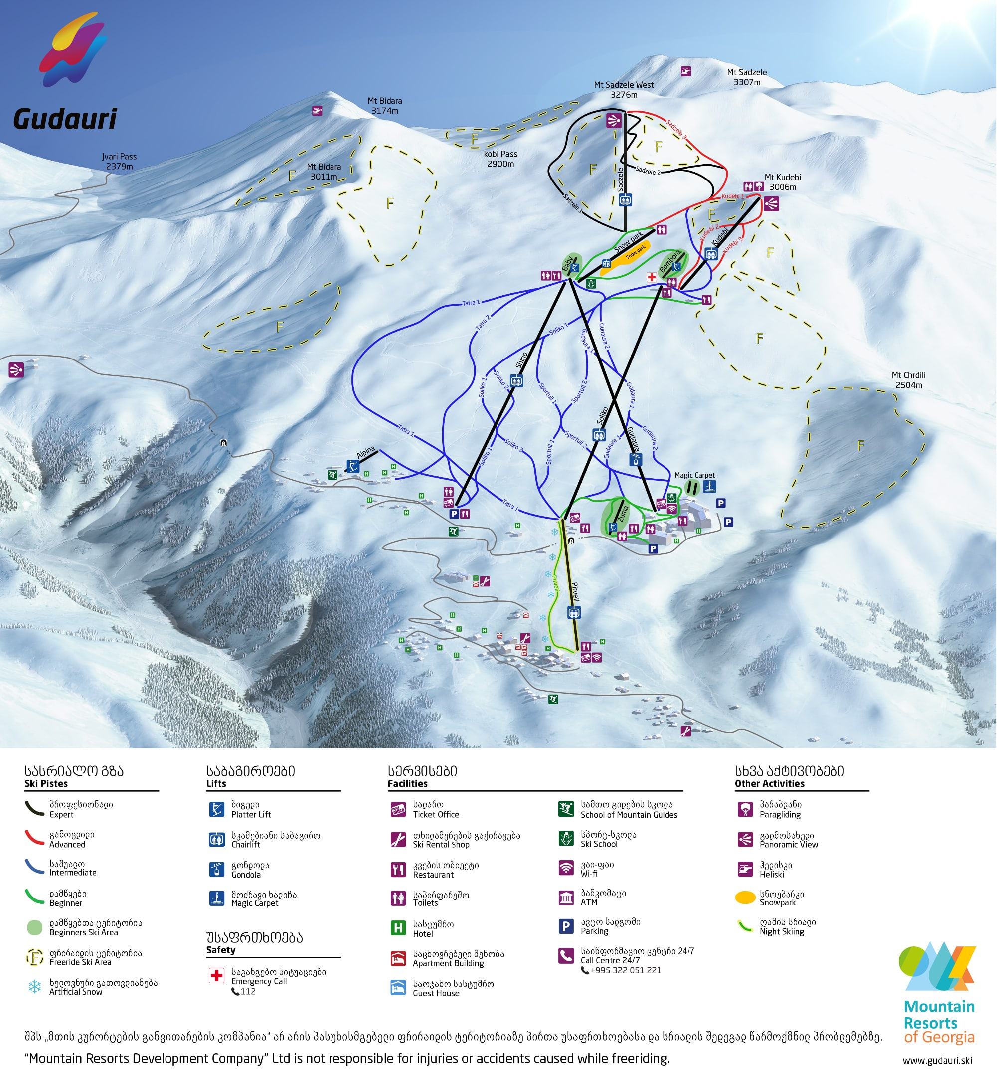 Ski Resorts In Maine Map.Gudauri Piste Map Free Downloadable Piste Maps