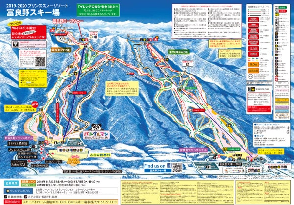 Furano Ski Resort Piste Map
