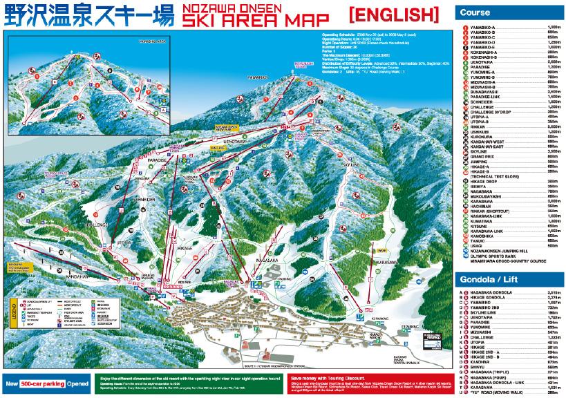 Thule Ski Rack >> Nozawa Onsen Piste Map – Free downloadable piste maps.